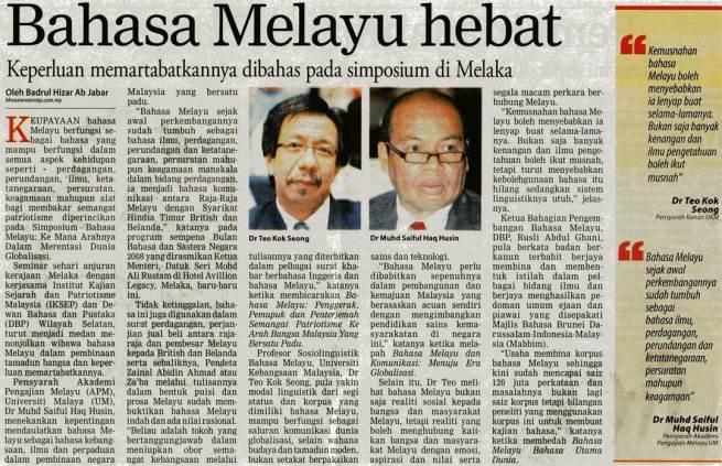 Bahasa-Melayu-hebat_n2-111208