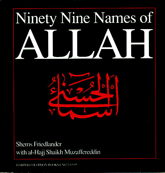 allah-book-GQ48_l